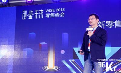 盒马张国宏:全数字化管理可让盒马的效率再高10倍