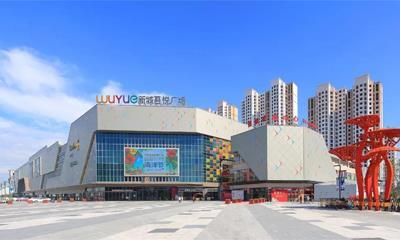从桐乡吾悦广场看三四线城市购物中心经营趋势(上)