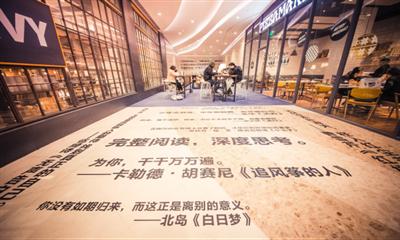 龙湖滨江天街CLUB与你每次相遇的故事