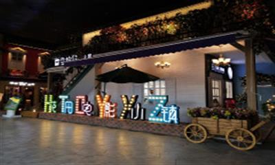新疆独家|2018年新疆新兴品牌 餐饮体验占据半壁江山