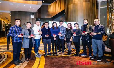 """""""致・初心""""――Rsun Partner Gala Dinner2018 打造标杆产品为城市赋能"""