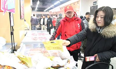 卜蜂莲花徐州再开店 将进一步深耕二三四线城市