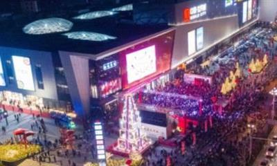 南安中骏世界城开业首日客流32万人 营业额突破700万元