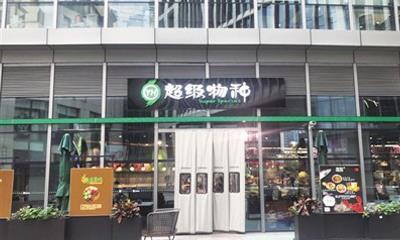 """永辉超市新的""""洗礼"""":新零售业务亏钱、兄弟""""分家"""""""