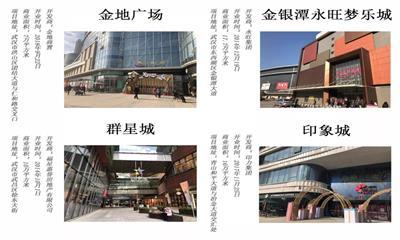 逛街不怕遛断腿 武汉四大购物中心休息区了解一下!