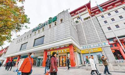 传统商场关门歇业、商业综合体四面开花 西安迈入多元商圈时代