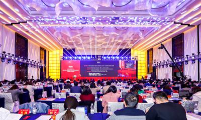 第四届中国房地产人力资源年会完满收官