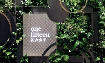 """如何把买手店做到不可复制 台湾品牌初衣食午的""""15个坚持"""""""
