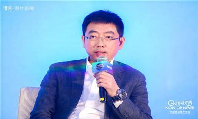 盈石(上海)穆忠坤:购物中心寻找增量需遵循商业运营逻辑