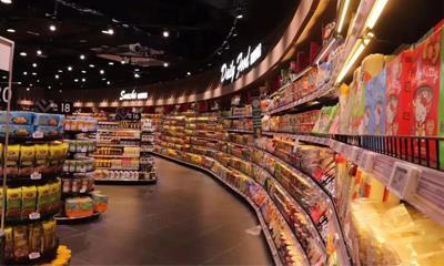 绿地G-Super嬗变:4年开店61家、3年后到200家