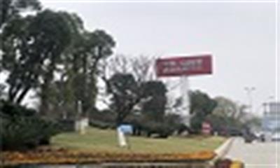 亨特・公园里开业 3800方千翻与作、网红墙是亮点!