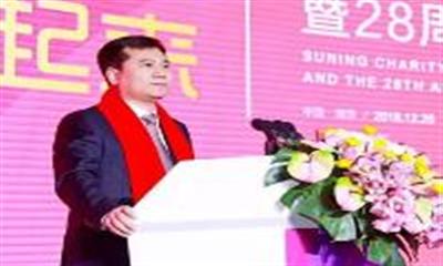 苏宁自营品牌智慧酒店——南京徐庄苏宁雅悦酒店盛大开业