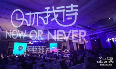 中南商业创新升级 体验引领新消费