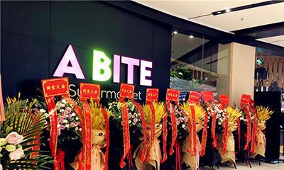 全国首家A BITE在深圳海岸城开业 看看这家欧洲市集风超市长啥样?