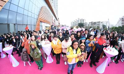 百信广场西区迎来满月庆 超高人气再度印证商圈潜力