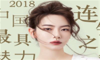 FINELYCUP梵��卡波C位出道,登榜中国连锁福布斯