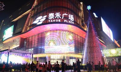 东二环泰禾广场圣诞亮灯完美落幕 开启12月狂欢季