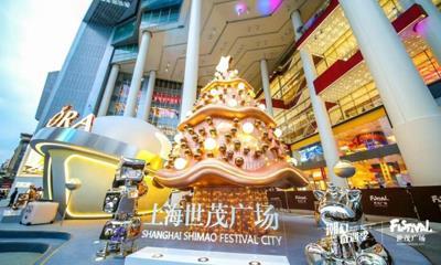 图看2018上海世茂广场等10购物中心圣诞季美陈!