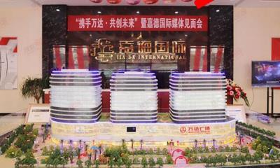万达广场首进河北保定!预计2019年12月19日开业