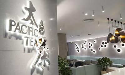 """太平洋咖啡""""杀入""""茶饮界 旗下太茶开出首家独立门店!"""