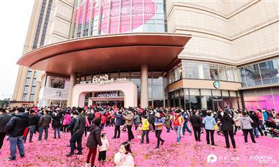 9个月超150个品牌 广州首个保利广场迎开业