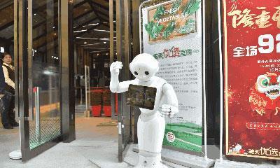 除了AI菜市场 还有这些品牌在魔都布局了智慧门店!
