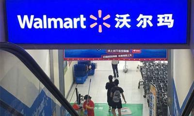 沃尔玛:允许客户在店内订购和支付在线订单