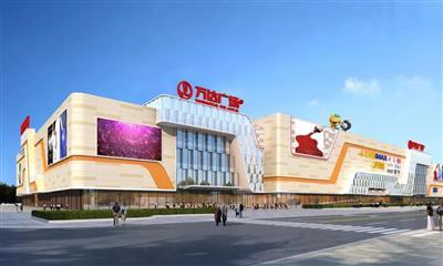潍坊寿光万达12月底将开业  系山东第十八家万达广场