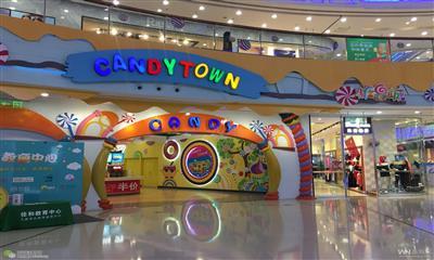 得童者得天下?盘点山东以儿童业态见长的购物中心