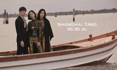 """易主仅一年 中国首个奢侈品牌""""上海滩""""又被卖!"""