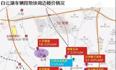 广州10宗商住地10分钟拍出260亿 广州地铁以135亿斩获2宗