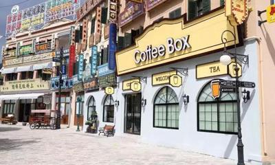 连咖啡用星巴克逃离计划站稳了脚跟 让不喝咖啡的人每年买上100杯