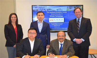 汇纳科技与佐治亚理工席勒商学院商业分析中心达成国际战略合作