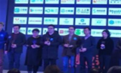 """掌贝荣获创业邦""""2018中国企业服务创新成长TOP50"""""""