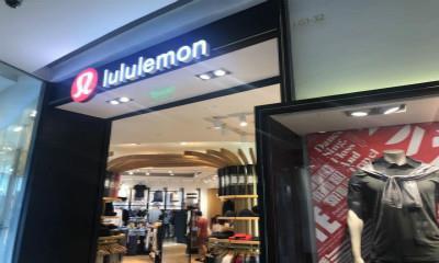 Lululemon三季度净利润涨60%   上海又一家新店即将开业