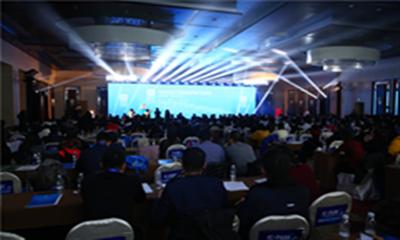 中国写字楼产业园发展论坛开启未来办公新时代