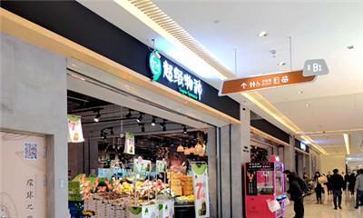 剥离云创业务、入股万达商管 永辉超市在下一盘什么棋?