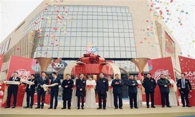 城市地标立新杆——武陟国贸360广场12月8日盛大开业