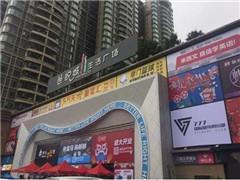 深圳第二家盒马鲜生开业 首店预计2018年实现盈利