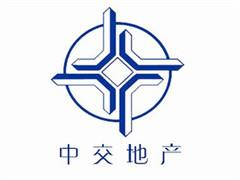 中交地产2017年业绩预告:净利润约6.2亿同比暴涨5124%!
