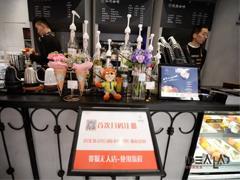 """宝龙地产布局无界零售 联合京东发布新品""""创想实验室"""""""