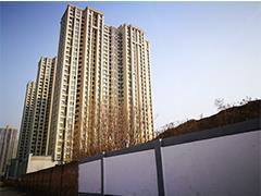 龙湖地产4.6亿摘西安185亩城改地 半年前入股原开发商
