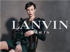 Lanvin业绩塌方式下滑或被收购 传复星国际参与竞投