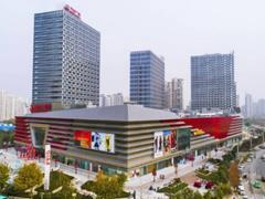 """西安高新商圈建设打通""""任督二脉"""" 新零售时代商业企业出路在哪"""