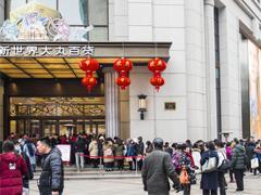 上海商业体新变化:悦荟广场引入潮荟社、惊魂密境...