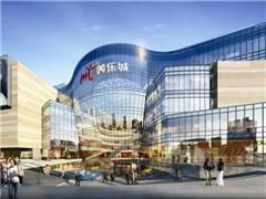 邯郸最大购物中心环球美乐城开业 mjstyle、CGV、当当书店入驻