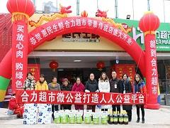 http://news.winshang.com/member/news/2018/2/12/20182121553453534568_1.jpg