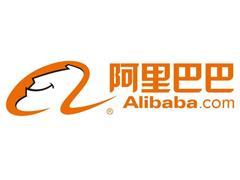 马云54亿战略投资居然之家 阿里新零售拼图有何玄机?