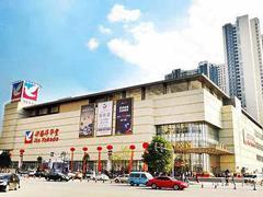 解读伊藤洋华堂中国打法:从日式卖场到购物中心