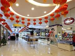 百货转型:本土企业发力 向购物中心靠拢成转型方向